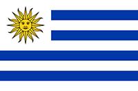 Uruguay vs Peru Copa America 2019